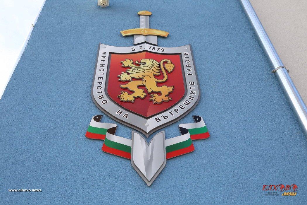 Официална информация от ОДМВР- Ямбол по повод катастрофата със загинал водач край Гранитово