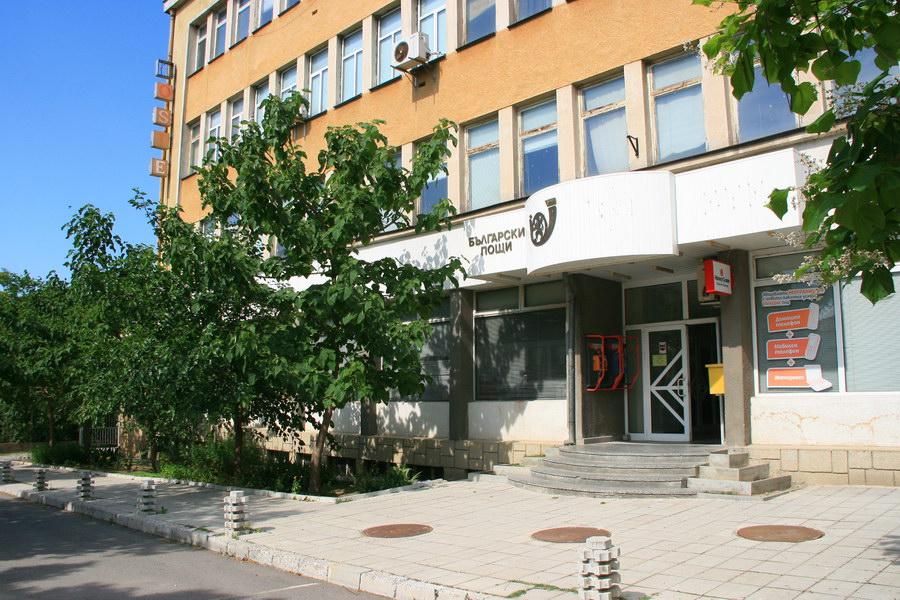 Нов вид фалшиви съобщения от името на Български пощи