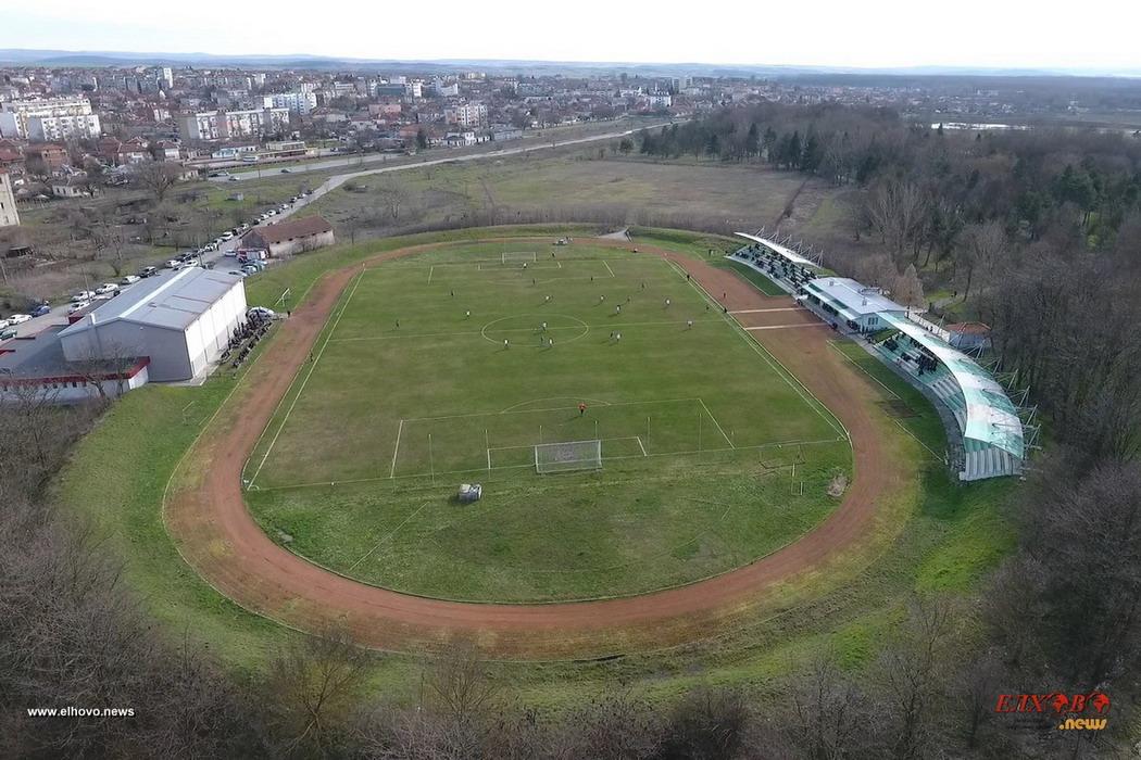 Футболните отбори на Елхово и Симеоново ще се изправят един срещу друг днес в Елхово