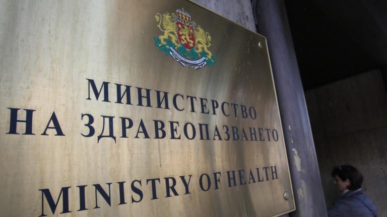 Три заповеди във връзка с актуалната епидемиологична обстановка издаде здравният министър