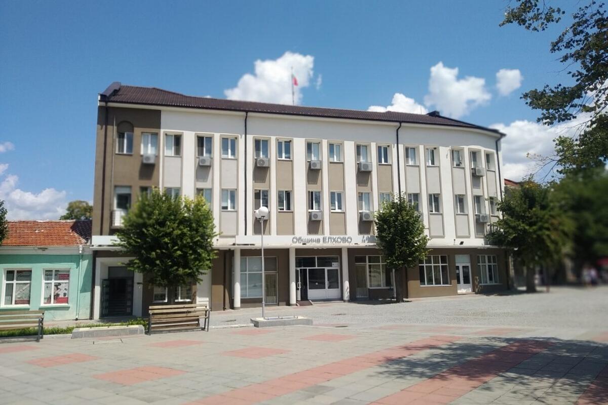 Покана за публично обсъждане на предварителен проект на Общ устройствен план на Община Елхово