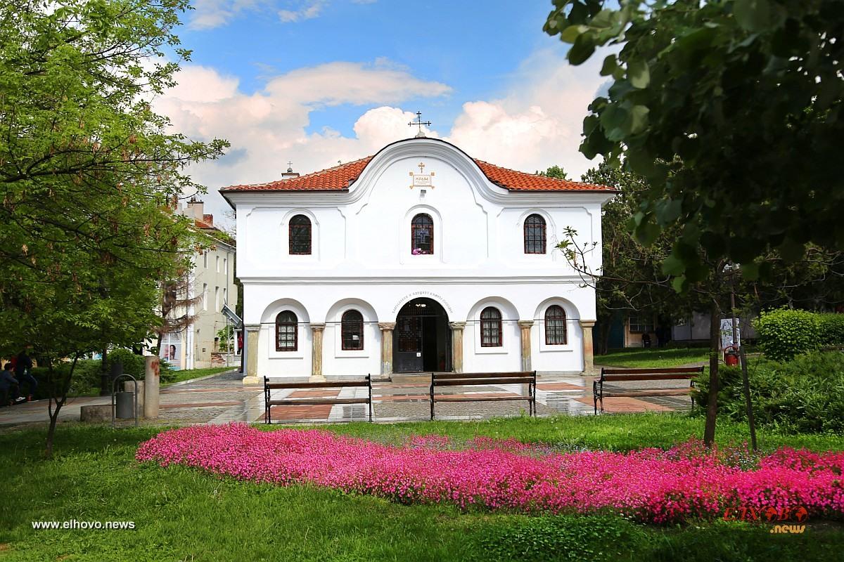 Православната църква почита паметта на Свети Мартин