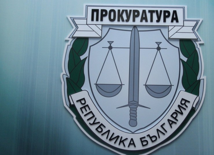 Специализираната прокуратура привлече в качеството на обвиняем действащ прокурор за длъжностно престъпление
