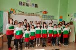 """В ОУ """"Св. Паисий Хилендарски"""" – гр. Елхово отбелязаха националния празник на България"""