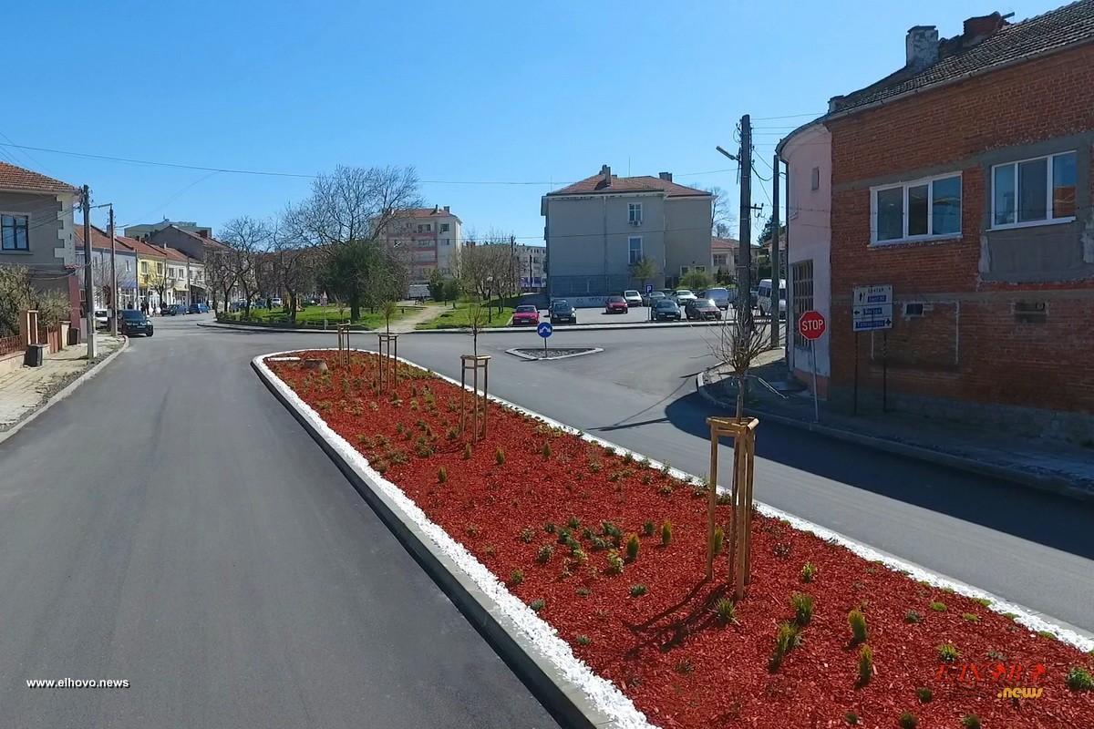 Завършва обновяването на отсечката включваща улиците Балабанска, Цар Асен и Петко Д. Петков в град Елхово