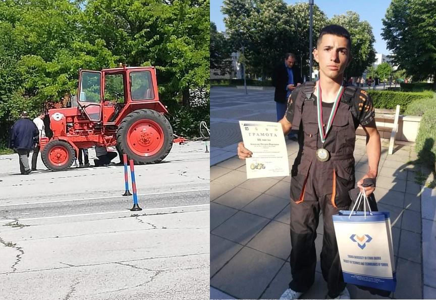 """Ученик от земеделската гимназия в Бояново с бронзов медал от Националното състезание """"Млад фермер"""""""