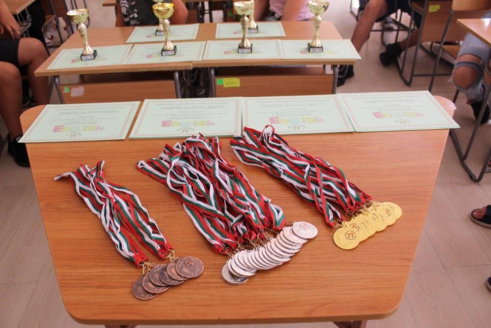 """Ученици от ОУ """"Св. св. Кирил и Методий"""" – гр. Елхово спечелиха купи и медали от националното състезание """"Аз зная английски език"""""""