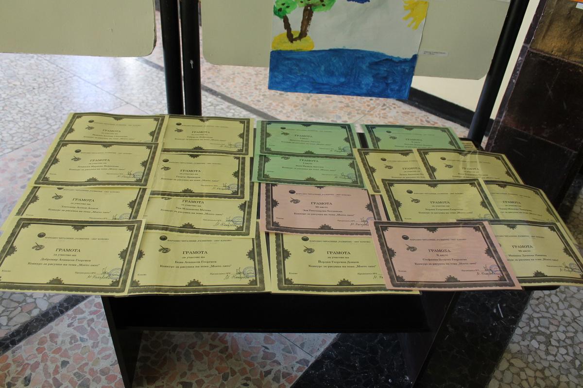 """Наградиха участниците в конкурса за рисунка на тема """"Моето лято"""""""