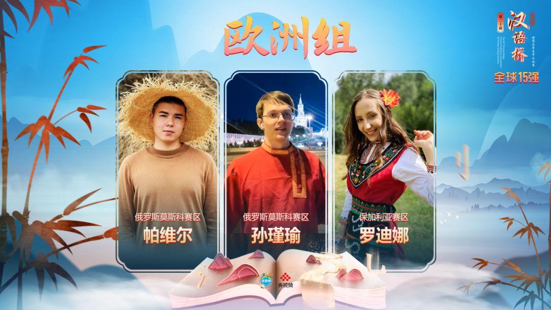 Радина Янузова от Елхово спечели едногодишна стипендия за обучение в Китай след фурор на международно състезание